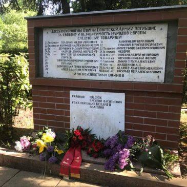 Gedenken zum 73. Jahrestag der Befreiung
